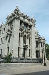 House with chimeras, famous architectural monument,Kiev,Ukraine