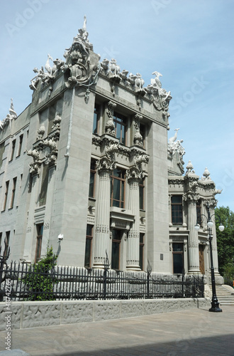 House with chimeras, famous architectural monument,Kiev,Ukraine