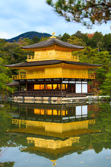 Golden Pavilion and Reflection