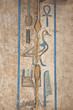 Egypt Hieroglyphics in Karnak Temple