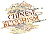 Word cloud for Chinese Buddhism