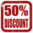 Grunge Stempel rot quad 50% DISCOUNT