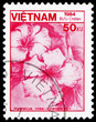 Postage stamp Vietnam 1984 Rose Mallow, Flower