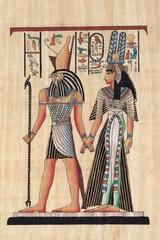 Ancient paper papyrus