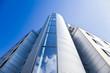 moderne Gebäude - Immobilie in Frankfurt