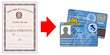 Carta d'identità elettronica - carta di servizi