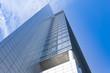 Hochhaus - real estate - Büro in Frankfurt