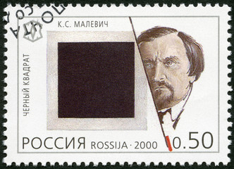 RUSSIA - 2000: Black Square on White, 1913, by Kasimir Malevich
