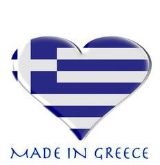 Made in Greece - bandiera greca in forma di cuore