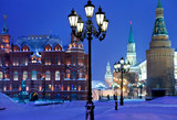 Kremlin towers in winter snowing night