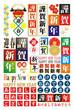 年賀状用賀詞ロゴ素材集(迎春・謹賀新年・HAPPYNEWYEAR・恭賀新年・あけましておめでとうございます)