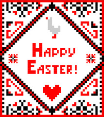 Easter embroidery with goose