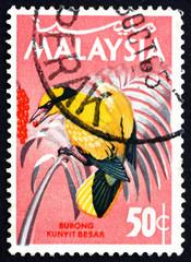 Postage stamp Malaysia 1965 Blacknaped Oriole, Bird