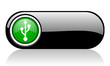 usb black and green web icon on white background