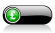 pound black and green web icon on white background