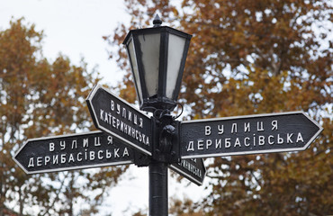 Index Deribasovskaya Street.