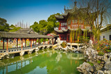 Yuyuan Gardens - 48930135