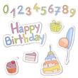 Vector Illustration of Birthday Party Elements