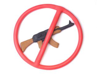 Let's forbid weapon sale