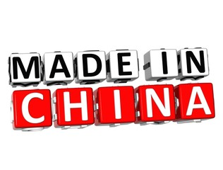 3D Made in China button over white background