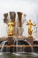 Golden Fountain The Friendship of Nations in Moscow