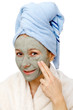 Skin firming clay facial mask