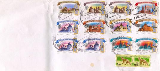 Mailing envelope.