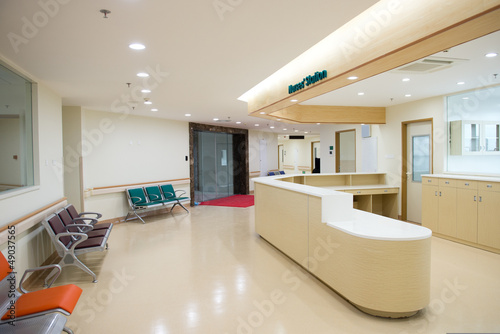 Pusta stacja pielęgniarek