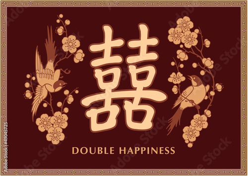 Double Happiness Symbol with Two Birds