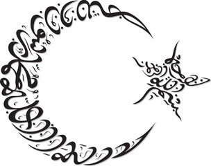 Crescent-Star Calligraphy