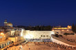 The Temple Mount in Jerusalem, including the Western Wall - 49080173