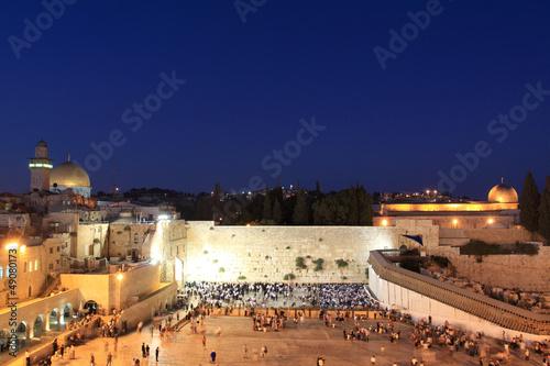 Fotobehang Midden Oosten The Temple Mount in Jerusalem, including the Western Wall