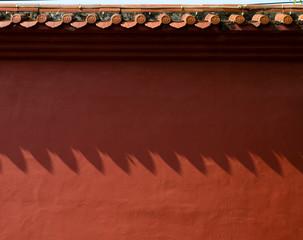red China wall