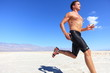 Athlete running sport - fitness runner in desert