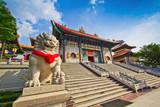 Fototapeta Pekin - brąz - Miejsce Kultu
