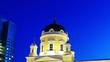 Holy Trinity Cathedral, Yekaterinburg