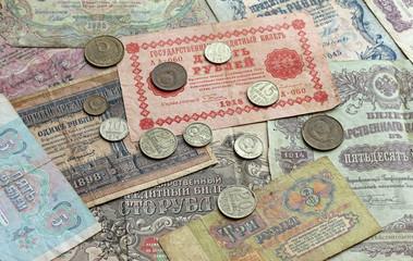 old Soviet money background, close-up