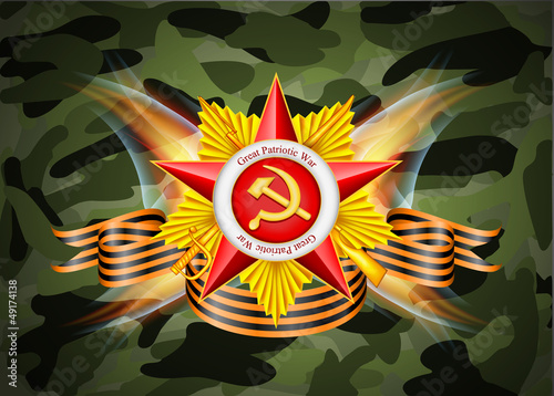 vector greeting card  related to Victory Day or 23 February