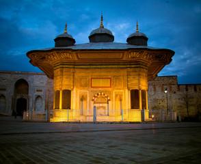 III. Ahmet Ceşmesi