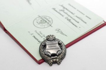 Honored Worker of Health of the Russian Federation