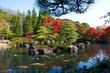 On a sunny day in autumn at the Koko-en outdoor park Osaka Japan