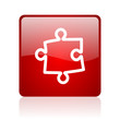 puzzle red square glossy web icon on white background