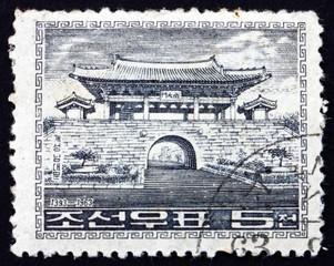 Postage stamp North Korea 1963 South Gate, Kaesong