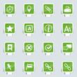 Pappercut Button social Media