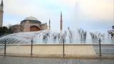 Hagia Sofia and the fountain in front