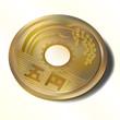 五円 硬貨 金