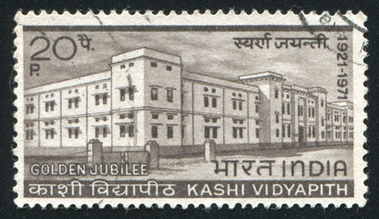 Kashi Vidyapith University