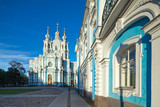 Smolny Cathedral. St. Petersburg, Russia