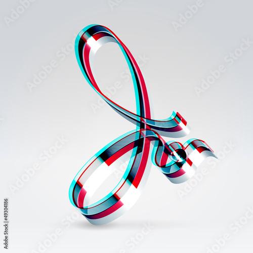 Fantasy plastic 3d glowing ribbon typeface