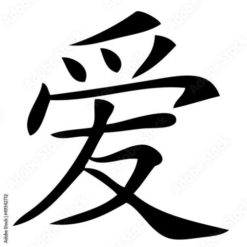 Laden Sie chinesische Teen Dateien herunter
